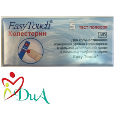 Тест-полоски Изи Тач Холестерин (Easy Touch Cholesterol) №5