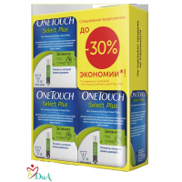 Тест полоски ВАН ТАЧ Селект Плюс (OneTouchSelect® Plus) № 150