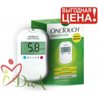 Глюкометр ВанТач Селект Симпл (OneTouch Select Simple)